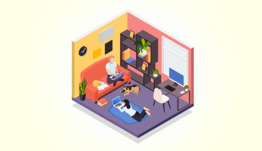 住み込みの仕事への転職。メリットや探し方について解説