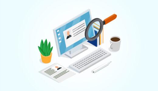 職務経歴書を作る時のポイントと作成手順